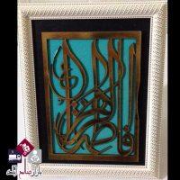 فروش عمده تابلو پلی استر مذهبی و قرآنی