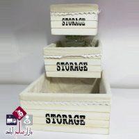 فروش عمده سبد ۳ قلو مربعی مدل ایکیا