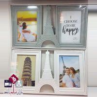 فروش عمده قاب عکس PVC طرح برج ایفل