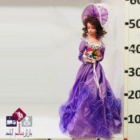 فروش عمده عروسک عروس مدل چتری