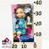 فروش عمده عروسک فروزن موزیکال