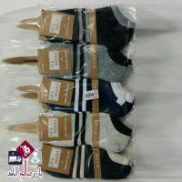 حراجی عمده جوراب های مچی مردانه