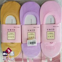 حراجی عمده جوراب روفرشی رنگی