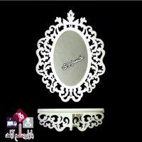 فروش عمده آینه و شلف دیواری طرح ایکیا