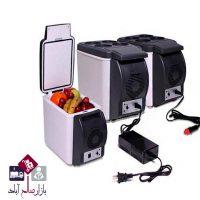 فروش عمده یخچال و گرمکن فندکی ماشین