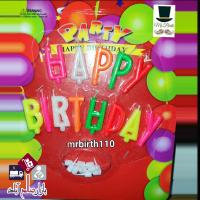 فروش عمده شمع تولد مدل تولدت مبارک
