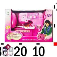 فروش عمده اسباب بازی دخترانه چرخ خیاطی