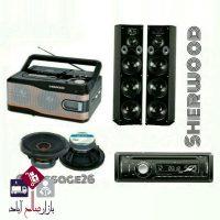 فروش عمده محصولات صوتی شروود