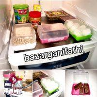 فروش عمده ظرف آنتی باکتریال یخچال