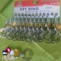 فروش عمده سر کلیدی دو حلقه فلزی