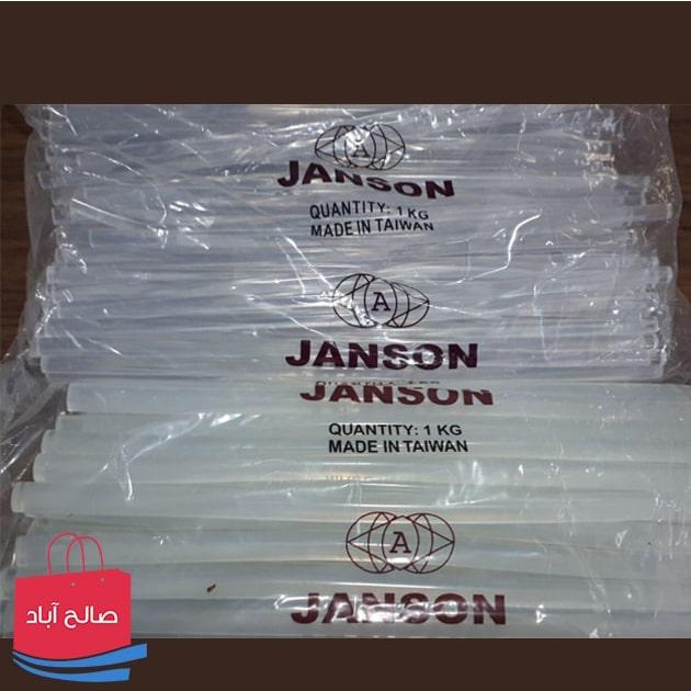 فروش عمده چسب حرارتی تایوانی جانسون
